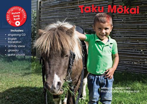 Taku Mokai (My Pet)