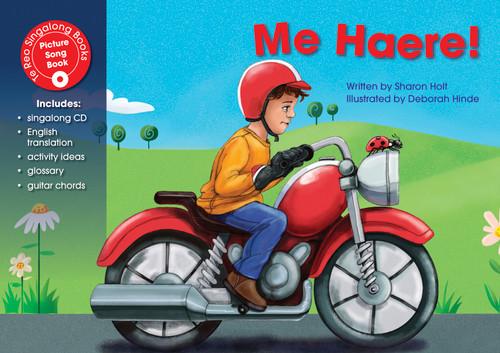 Me Haere! (Let's Go!)