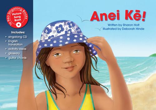 Anei Ke! (Here it is!)