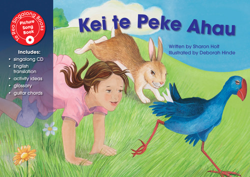 Kei Te Peke Ahau (I am Jumping)