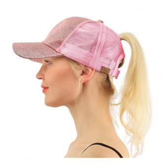 Women Glitter Ponytail Baseball Cap - Pink