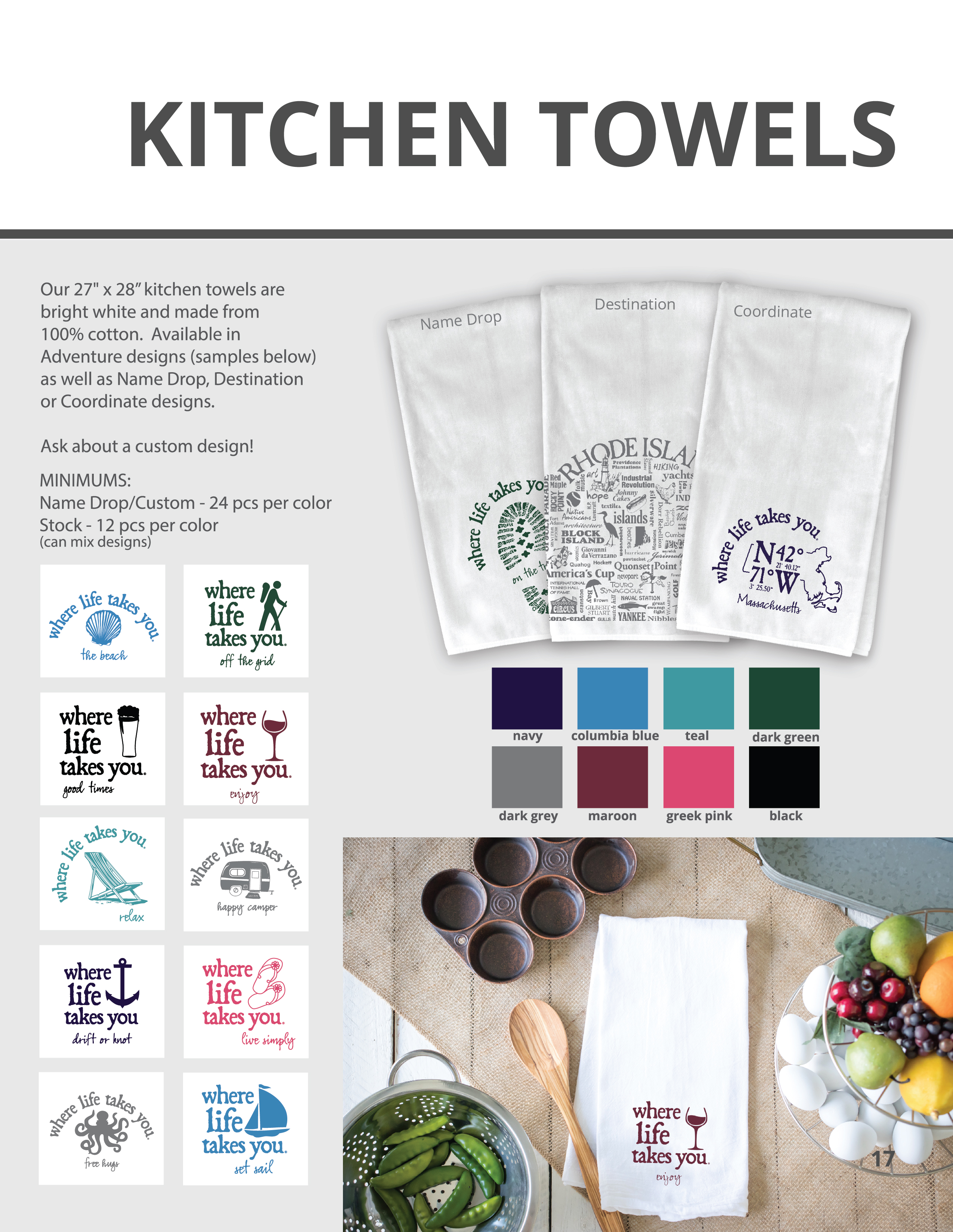 17-coordinate-gift-sets-kitchen-towels-01.jpg