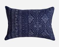 Sumatra Pillow shams feature a printed border alongside the diamond medallion pattern.