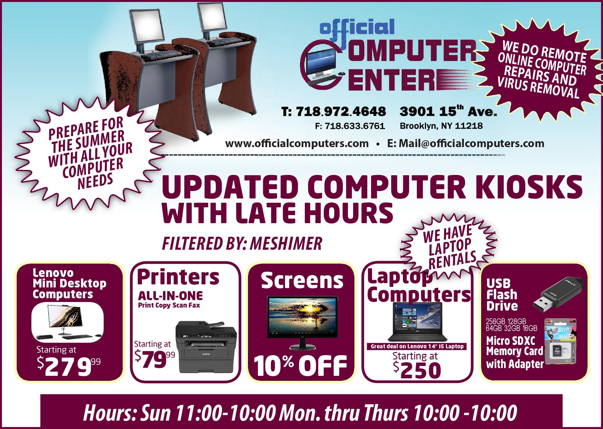 official-computer-center-6-9-211.jpg