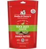 Stella & Chewy's Dog Freeze-Dried Dinner Patties Duck Duck Goose