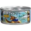 Lotus Dog Just Juicy  Beef Shank 5.5oz