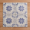 Antigua Blue Wall and Floor tile 205x205mm