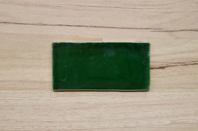 Barcelona Traditional Green Subway Tile 150x75mm