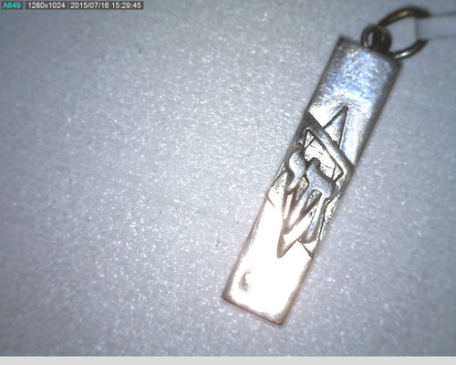 sterling silver mezuzah weighing 1.8 grams