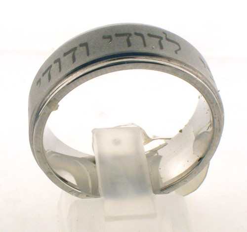 Cobalt chrome wedding ring. The total weight of the ring is 9.1 grams and is made for a finger size of 9.25.