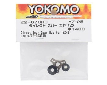 Yokomo YZ-2 Aluminum Direct Spur Gear Hub