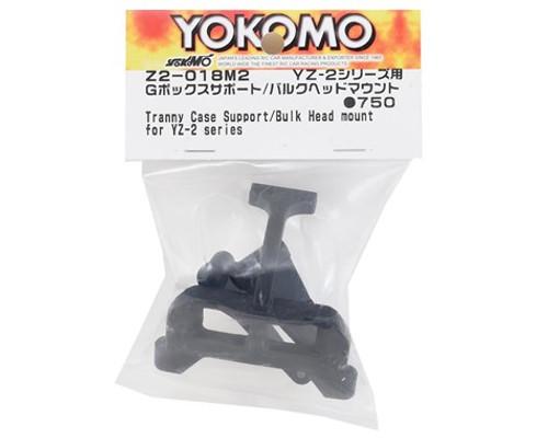 Yokomo Gearbox Support/Bulkhead Mount Set (YOKZ2-018M2)