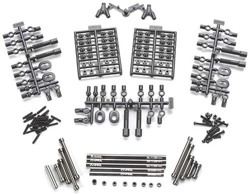 Axial Aluminum Wheelbase Links Set 12.3 (313mm)