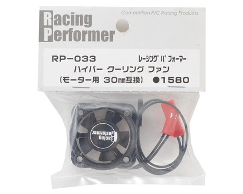 Yokomo 30x30x10mm Racing Performer HYPER Cooling fan (YOKRP-033)