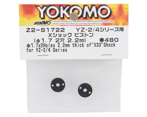 Yokomo X33 X 2.2mm Shock Piston Set (2) (2x1.7mm)