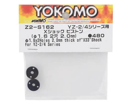 Yokomo X33 X Shock Piston Set (2) (2x1.6mm)