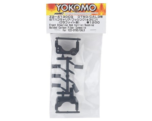 Yokomo YZ-2 DTM3/CAL3 ST Hub Carrier/Bushing Set