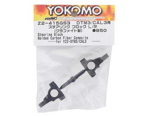 Yokomo YZ-2 DTM 3/CA L3 Steering Block Set (Left & Right)