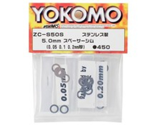 Yokomo 5x8mm Spacer Shim Set (0.05