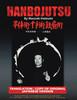 HANBOJUTSU  English Translation