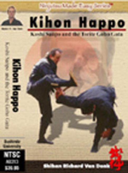 KIHON HAPPO - Koshi Sanpo and the Torite Goho Gata
