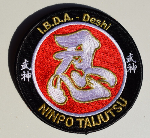 IBDA Kyu Deshi Patch