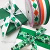 Shamrocks and argyle make the perfect pair for a St. Patrick's Day celebration.