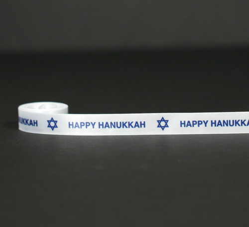"Happy Hanukkah and the Star of David on 5/8"" White Single Face Satin ribbon, 10 Yards"