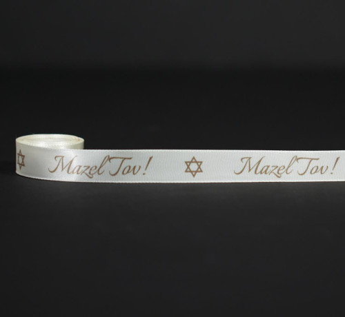 """Mazel Tov! with the Star of David In gold and antique white on 5/8"""" antique white ribbon, 10 Yards"""