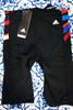 12pc Boys ADIDAS Jammer SWIM TRUNKS Size 28 / XL #23441P (M-1-4)