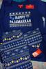 44+pc = 76pc M*CYS Hanukkah Family PJ Holiday Pajamas #24495F (Y-9-2 )