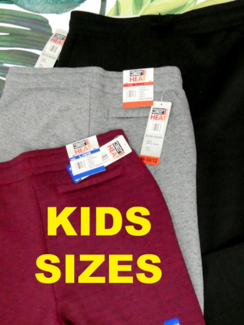 28pc KIDS 32Degrees JOGGER Sweatpants #15956C (f-1-6)