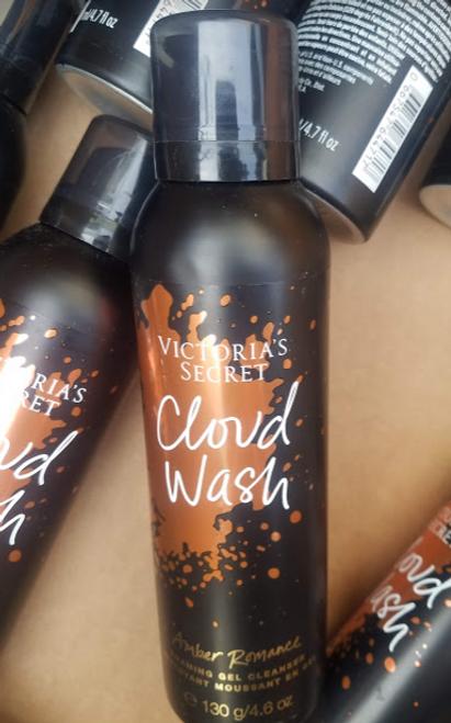 3pc VS Amber Romance Cloud Wash #17597H (O-2-3)