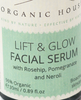 Rosehip oil serum