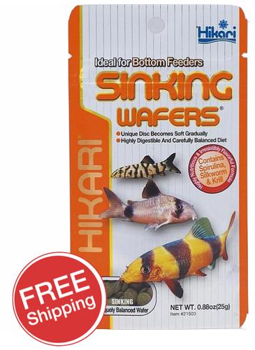 Hikari Sinking Wafers 25gm (KH21503)