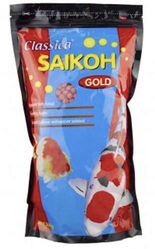 Saikoh Colour Goldfish & Koi Pellet Mini - 220gm