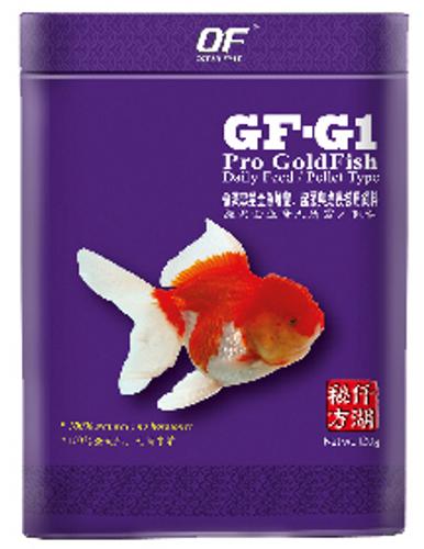Ocean Free - Pro-Goldfish Sinking Pellets - 120g