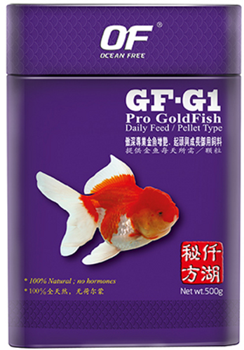 Ocean Free - Pro-Goldfish Floating Pellets - 500g
