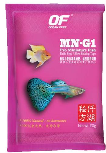 Ocean Free - Pro Mini Tropical Granules  - 20g