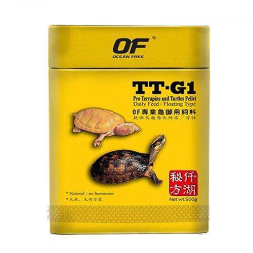 Ocean Free PRO Turtle Pellets Juvenile 500gm