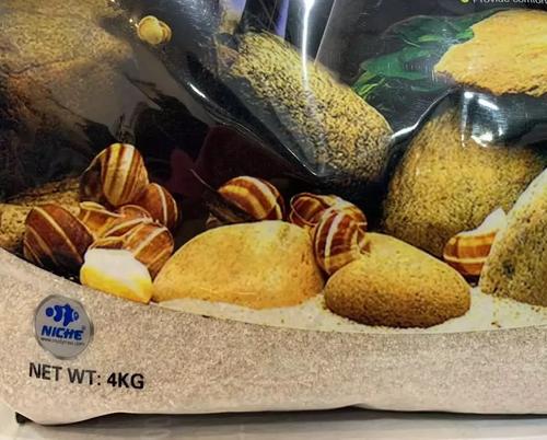 Dymax Cosmetic Sand 4kg