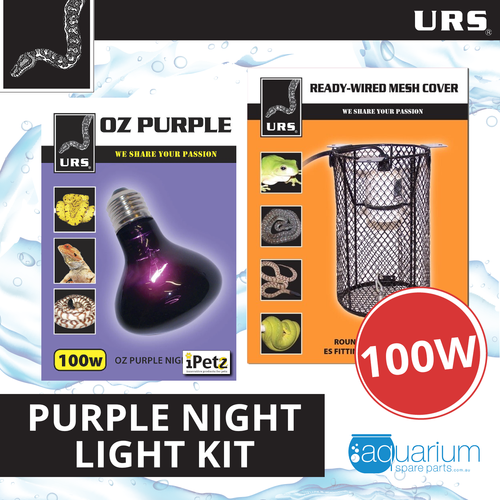 URS OZ Purple Heat Light 100W Kit w/ Mesh Cover