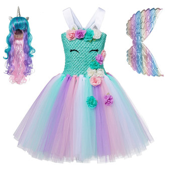 QueenLine Baby Girl Rainbow Unicorn Dress Kids Green Sling Knitted Ball Gown Toddler Colorful Tulle Tutu Teenage Girls Birthday Party Sets