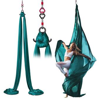 QueenLine High Quality Aerial Yoga Hammock Set Acrobatic Dance Yoga Hammock Aerial Silk Fabric Yoga Swing For Home