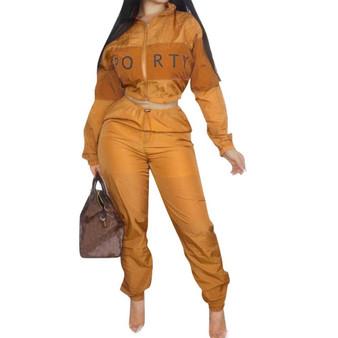 QueenLine 2018 Plus Size 2 Two Piece Set Women Clothes Patchwork Zip Tops+Bodycon Pants Sweat Suit Casual Outfits Matching Sets Tracksuit