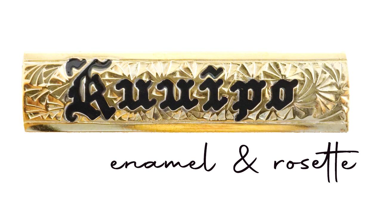 web-lettering-enamel-rosette.jpg