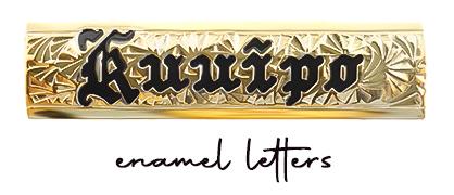 web-lettering-enamelv2.jpg