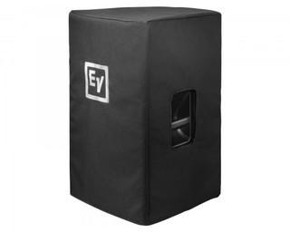 EKX-15-CVR Cover for EKX15 or EKX15P