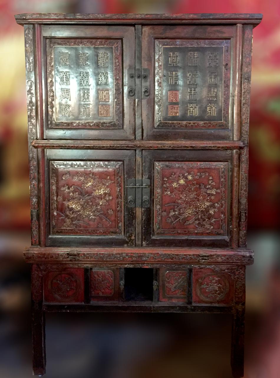 Vintage Asian 5 Door Cabinet - Vintage Asian 5 Door Cabinet - Vintage Grind House