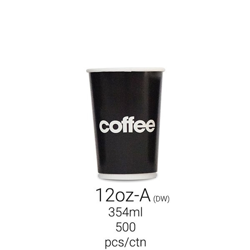 Hot Drink Cup 12oz (A) - Double Wall